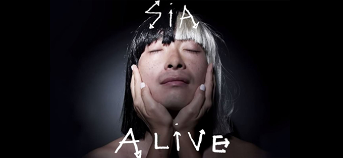Photo of «This is Acting» el nuevo disco de Sia