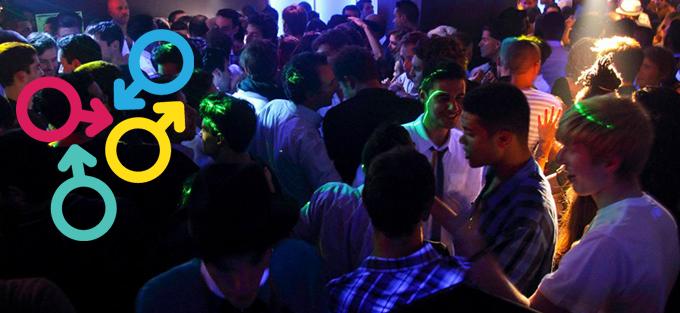 Photo of Los mejores bares gay de Granada para el fin de semana