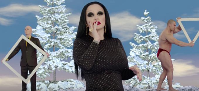 Photo of Fangoria estrena single, Geometría polisentimental