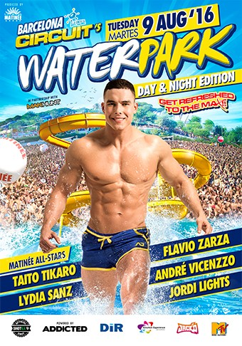 Water Park Day 2016