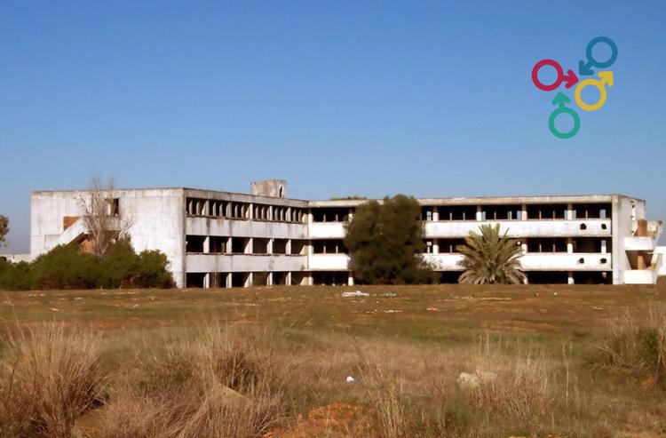 Hospital Militar Alcosa
