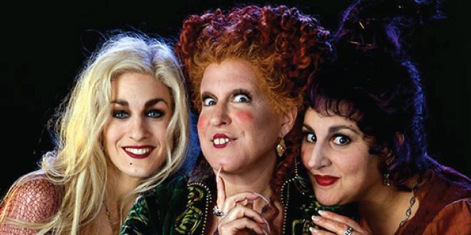 Las películas más gays para ver en Halloween