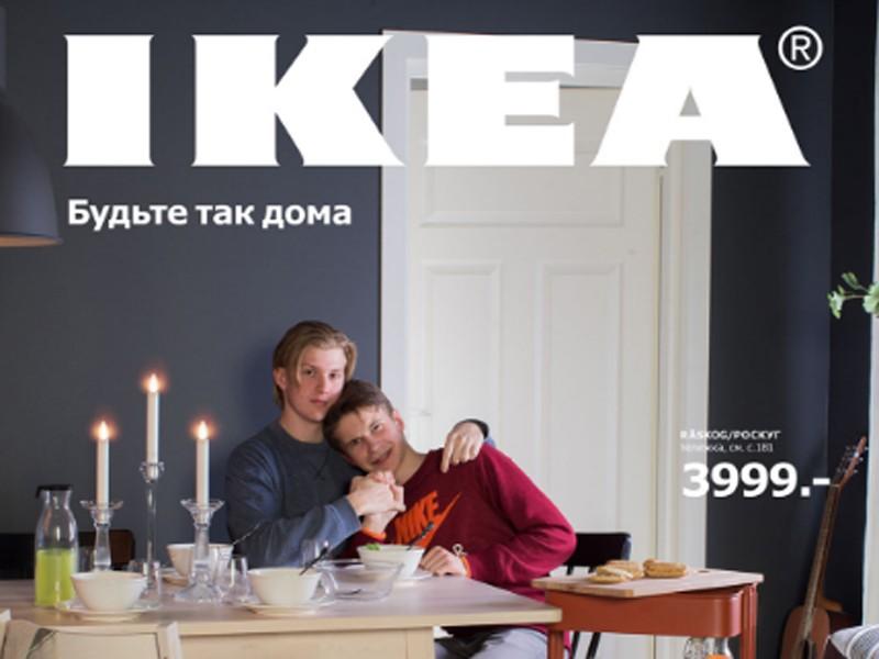 Photo of Ikea y su catálogo contra la homofobia en Rusia