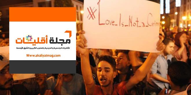 Marruecos-rechaza-la-legalización-de-su-primera-asociación-LGTB