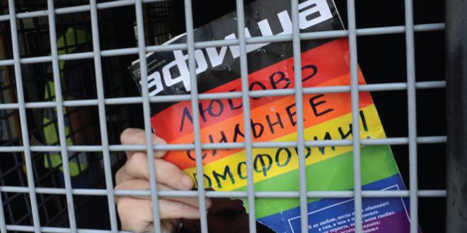 campaña para evacuar a los homosexuales perseguidos en Chechenia