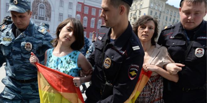 18 detenidos en Rusia por protestar contra persecución de homosexuales en Chechenia