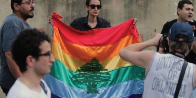 Líbano el primer país árabe en organizar una semana del Orgullo