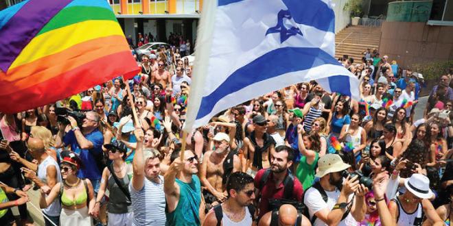 Tel-Aviv celebrará el primer desfile del Orgullo dedicado a la bisexualidad