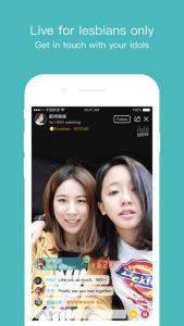 Cierran la web de una app china de citas para lesbianas