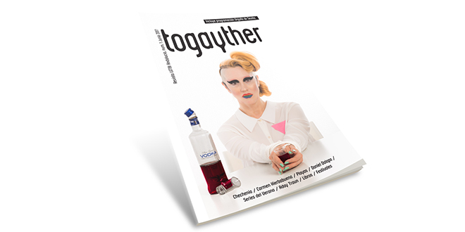 Photo of Presentada la Revista LGTBI Togayther