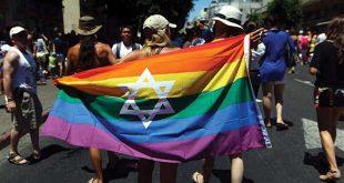 Orgullo Gay de Tel Aviv