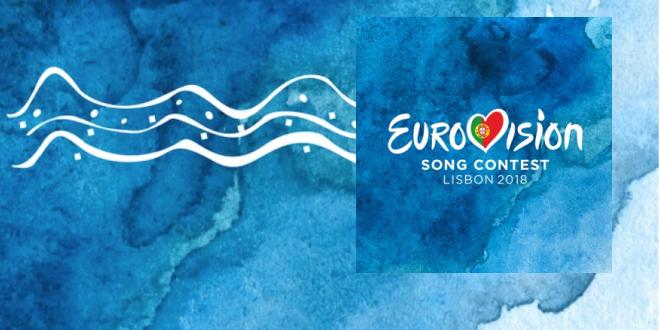 Photo of Eurovisión 2018 será en Lisboa del 8 al 12 de mayo