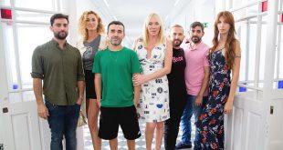 Topacio Fresh reúne el arte más 'trash' en la exposición 'Bad Taste' en La Térmica