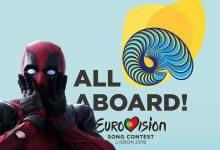 Deadpool 2 Eurovisión