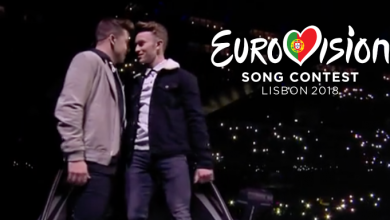 Photo of Las actuaciones más LGTB+ de Eurovisión 2018