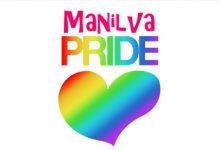 Photo of Programación del Manilva Pride 2018