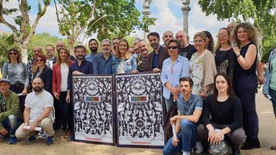 Photo of Presentadas las actividades del Orgullo LGTBI de Andalucía 2018