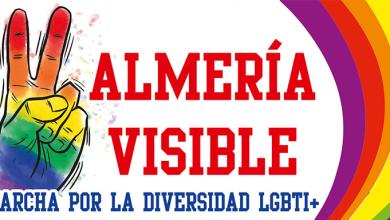 Almería Visible