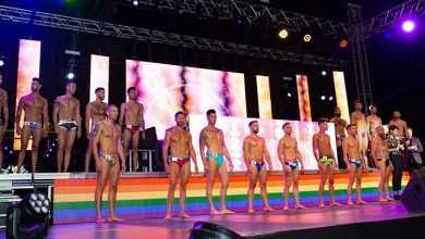 Photo of Finalistas Mr. Gay Pride España 2018