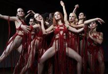 75º Festival de Venecia: Estas son las películas que optan al Queer Lion