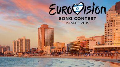 Photo of Tel Aviv acogerá el próximo Festival de Eurovisión
