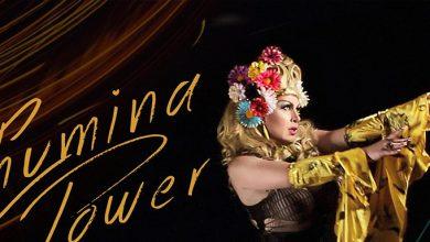 Chumina Power