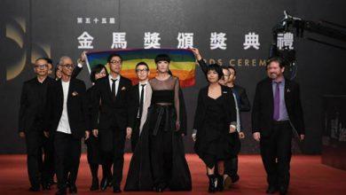 Cine Taiwán LGTB