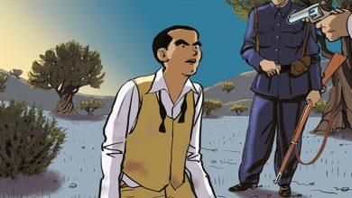 Photo of Los cómics de Lorca