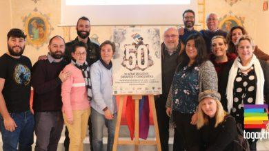 Presentado el cartel del ilustrador malagueño Leo Peralta, que convocará la manifestación del Orgullo LGTBI Andalucía 2019