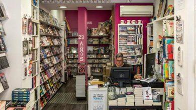 Photo of Librería Berkana