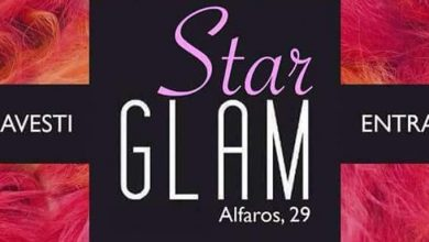 Photo of GLAM Córdoba