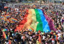 Fechas Orgullos LGTBI 2019