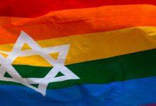 Terapias conversión homosexual