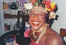 Marsha P. Johnson Orgullo de Andalucía