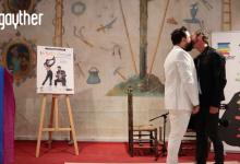 Actuacion Festival de Flamenco LGTB