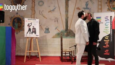 Photo of Aquí puedes ver la actuación completa de la presentación de La Bata Diversa
