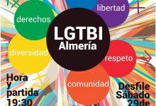 Photo of Almería celebrará la manifestación del Orgullo LGTBI el 29 de junio