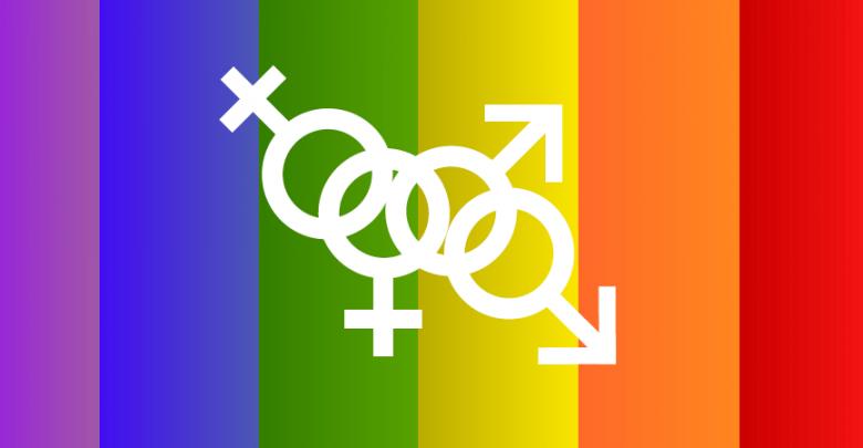 Informe LGTBIfobia en Andalucía