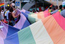 Photo of Orgullo LGTB+ de Granada 2019: fecha, programación y actividades