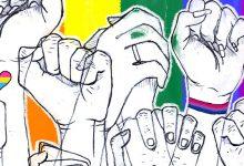 Photo of Orgullo LGTB+ San Fernando: Programación