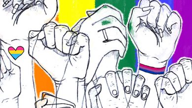 Orgullo LGTB+ San Fernando
