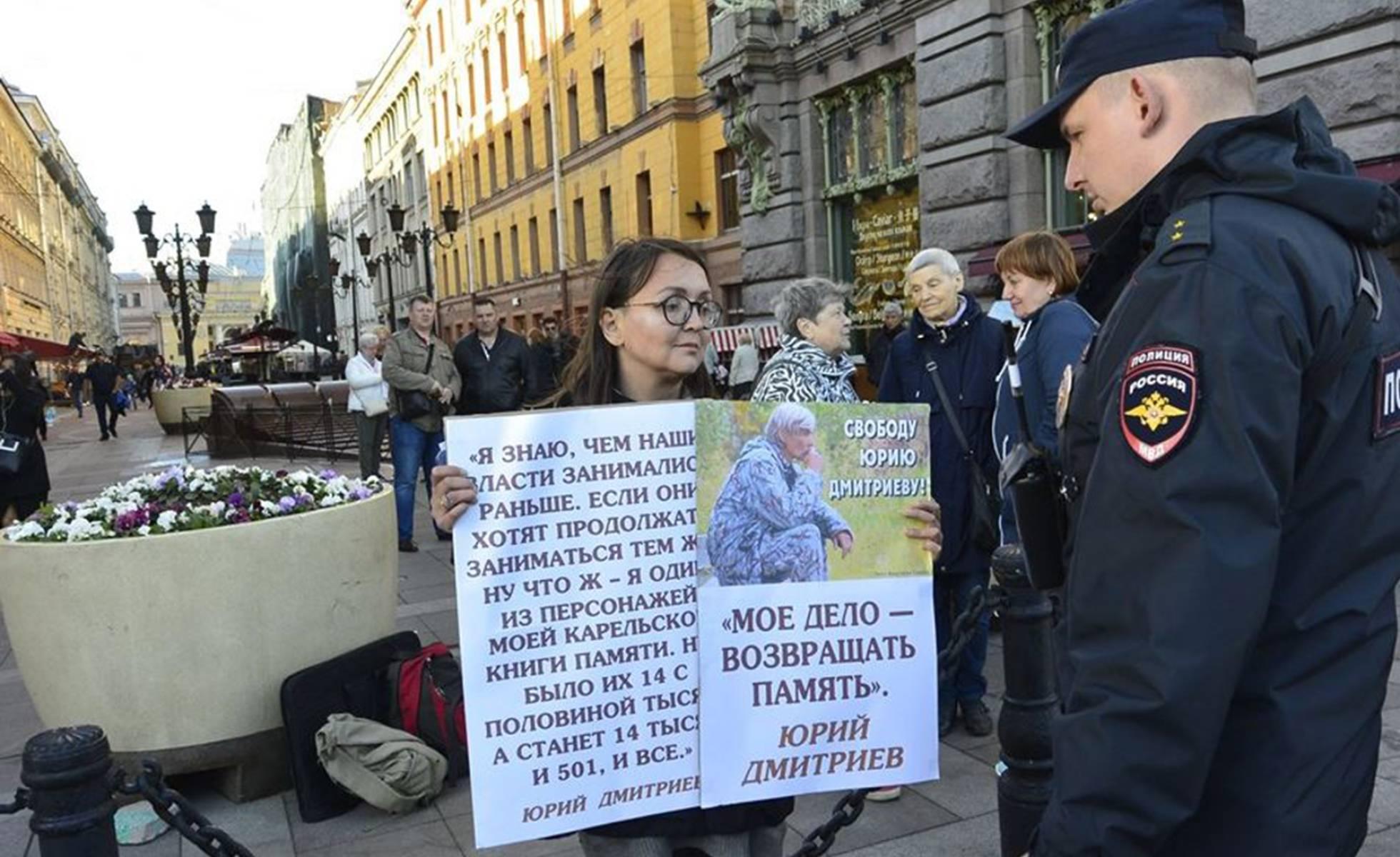 Yelena Grigórieva_asesinada activista LGTB Rusia