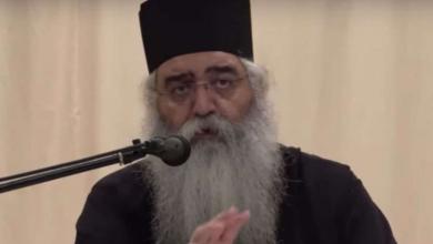 """Photo of Un obispo de Chipre: """"Los gays existen porque a sus madres les gustó el sexo anal en el embarazo"""""""