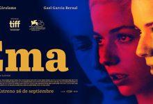 Festival de Cine de Venecia Ema