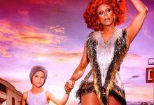 Photo of 'AJ and The Queen' se estrenará el 10 de enero