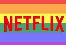 Netflix ABC