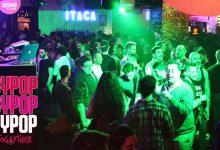 Photo of Las fiestas más gays (LGTB+) de Sevilla