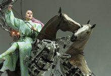Lady Gaga Paper Magazine
