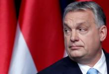 Photo of El Gobierno húngaro impide el reconocimiento legal de las personas trans