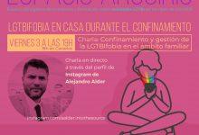 Photo of Alerta por la situación de vulnerabilidad de la juventud LGTB+ confinada con familias LGTBIfóbicas